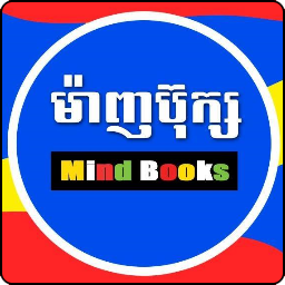 book-mind-book.png