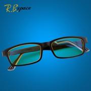 Kính mắt unisex thời trang RBSPACE 015