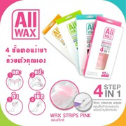 TẨY LÔNG ALL WAX 4IN1
