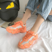 GIÀY SNEAKER AD0003