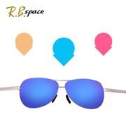 Kính tráng gương RBSPACE 8051 thời trang