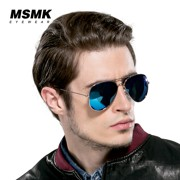 Kính nam tráng gương phong cách MSMK 8826