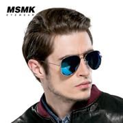 Kính nam tráng gương MSMK 8826